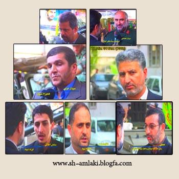 http://amlaki.persiangig.com/image/mosahebe-marasem.jpg